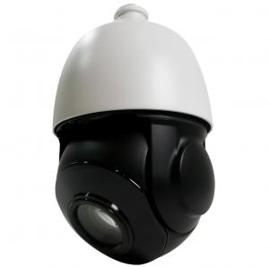 Video Surveillance Security Camera Systems Austin Tx
